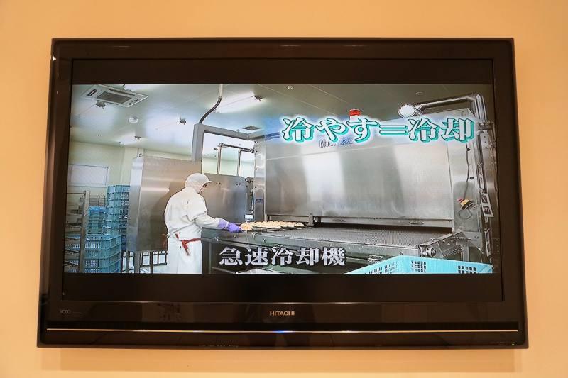 「かま栄」の製造工程映像