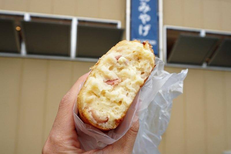 「かま栄」のパンドーム
