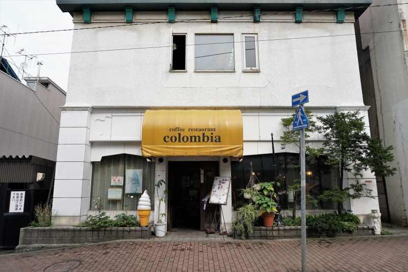 「喫茶コロンビア」の外観