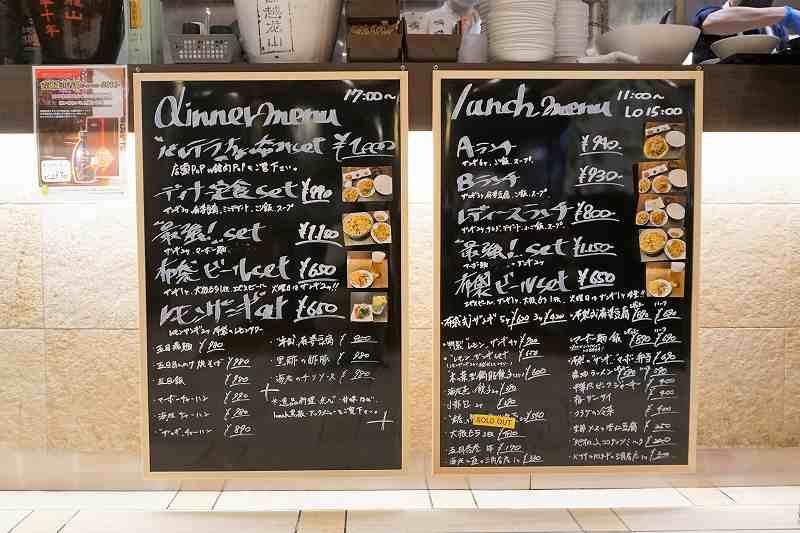「中国料理 布袋 赤れんがテラス店」のメニューボードが壁に貼られている