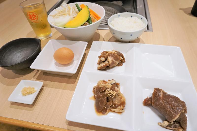 松尾ジンギスカン 食べ比べセット