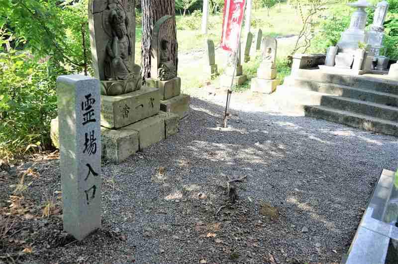 「栗山寺」八十八ヶ所の入口