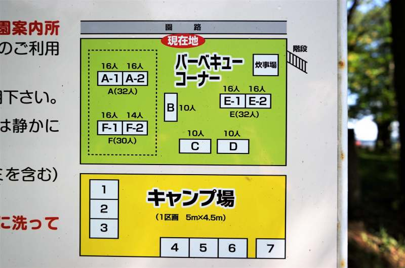 「栗山公園」キャンプ場の全体図