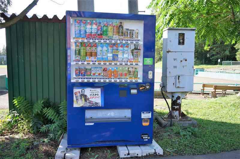 「栗山公園」の自動販売機