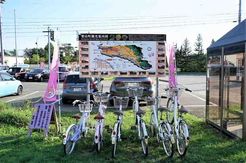 「栗山公園」のレンタサイクル