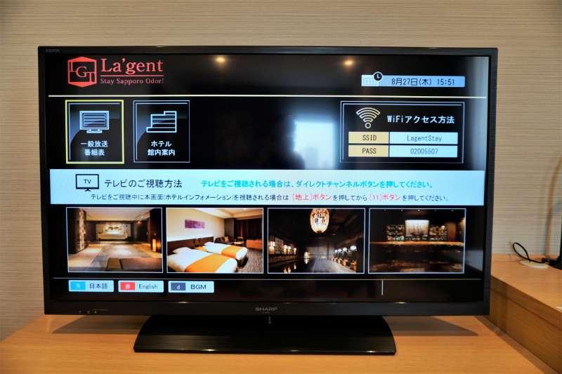 「ラ・ジェント・ステイ札幌大通」のテレビ