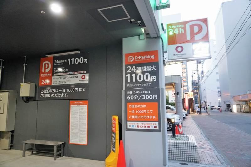 「ラ・ジェント・ステイ札幌大通」の立体駐車場