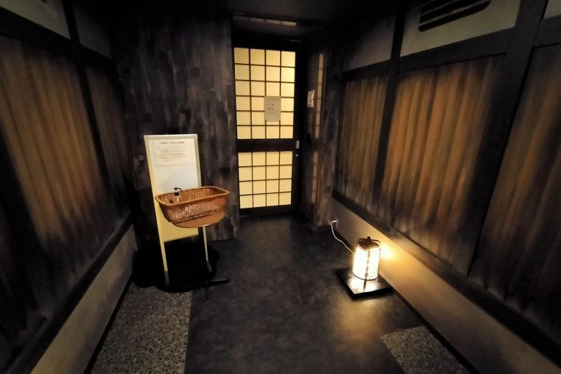 「ラ・ジェント・ステイ札幌大通」の大浴場入口