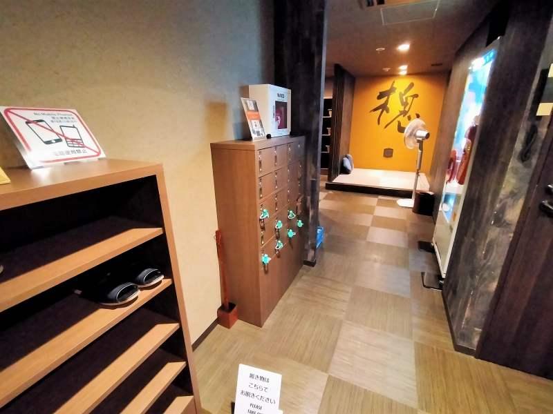 「ラ・ジェント・ステイ札幌大通」の大浴場