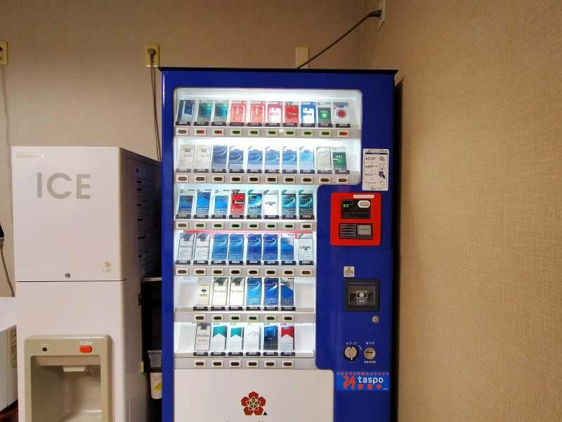 「プレミアホテルキャビン札幌」のたばこの自動販売機