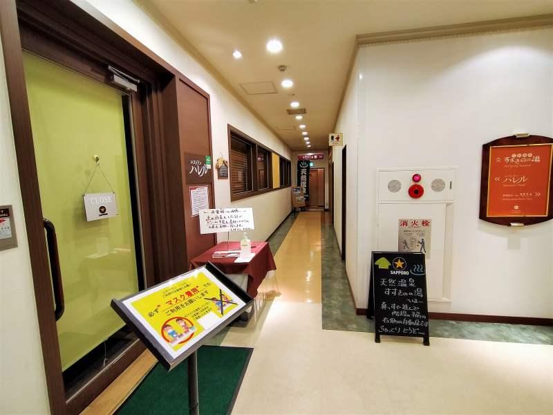「プレミアホテルキャビン札幌」の食堂