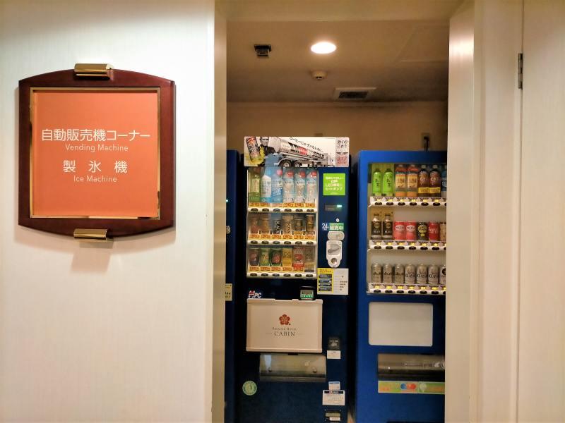 「プレミアホテルキャビン札幌」の自動販売機