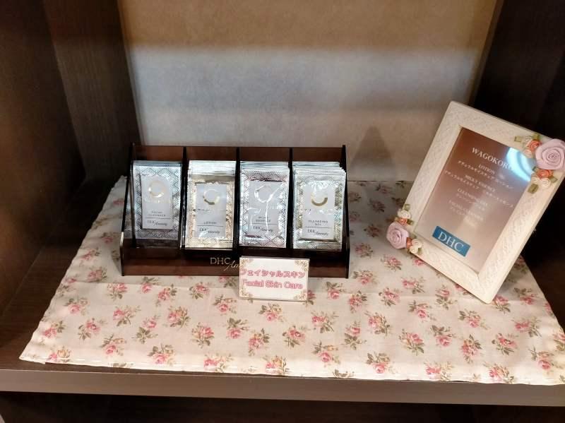 「プレミアホテルキャビン札幌」のレディースアメニティ