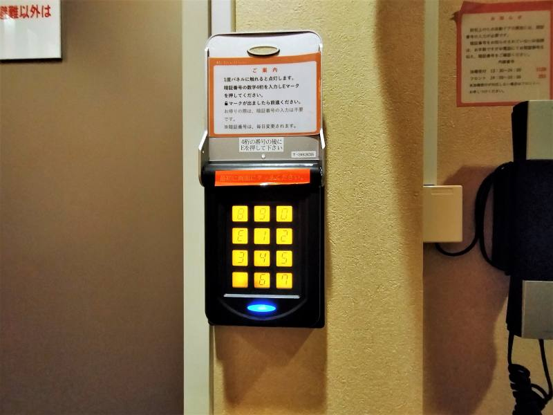 「プレミアホテルキャビン札幌」のテンキー