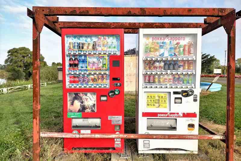 「三重湖公園キャンプ場」の自動販売機
