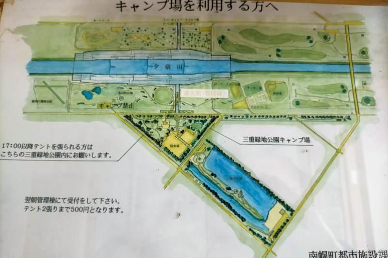 「三重緑地公園キャンプ場」の全体図