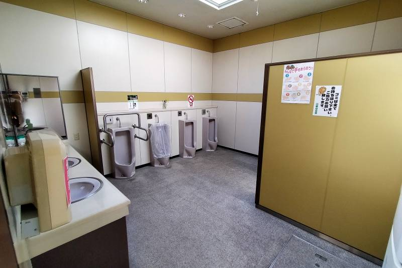 「栗山公園」のさわやかトイレ