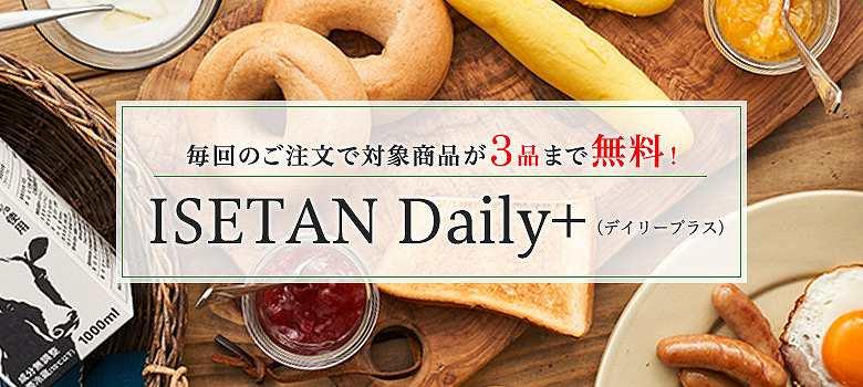 ISETAN Daily+