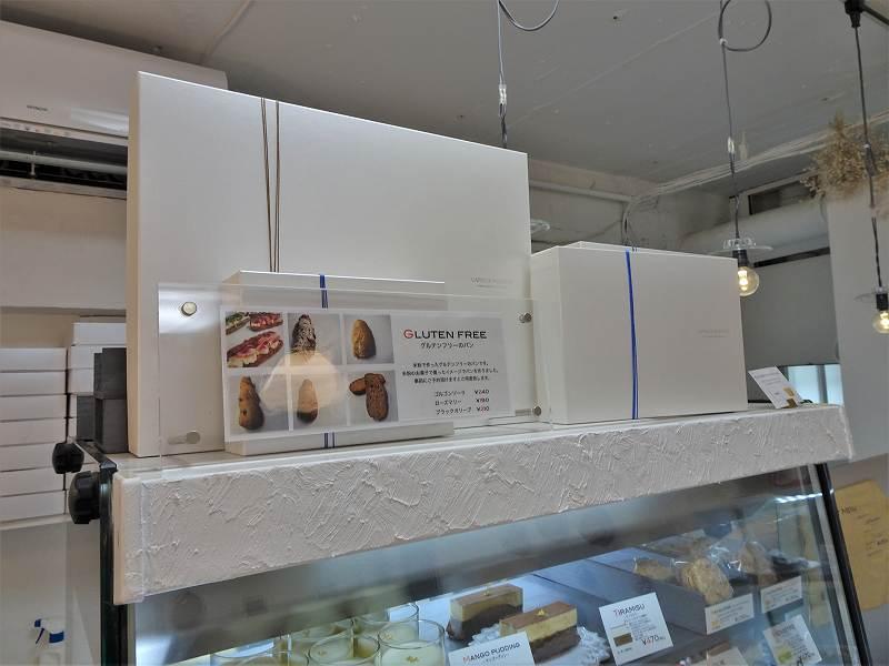 ガラスのショーケースの上に、グルテンフリーのパンの案内が置かれている
