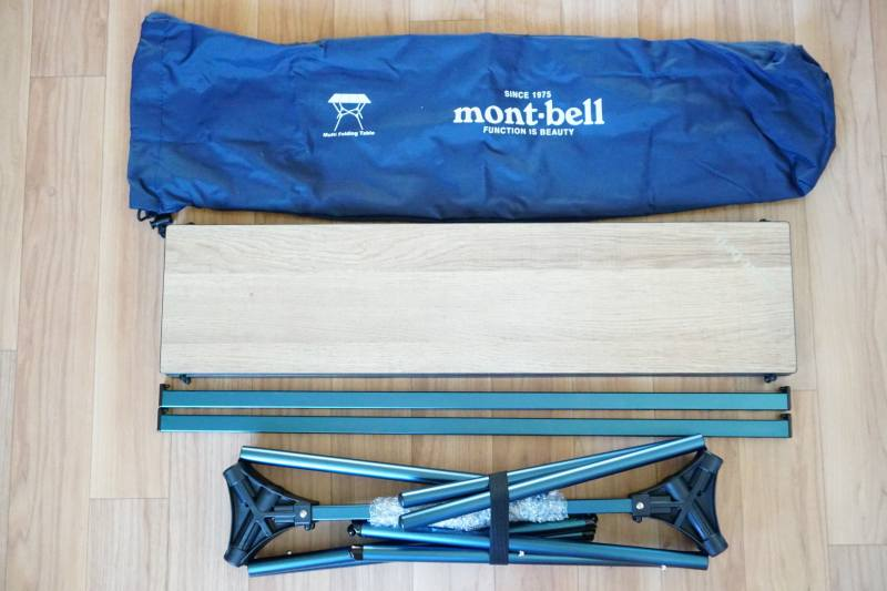モンベルのマルチフォールディングテーブル