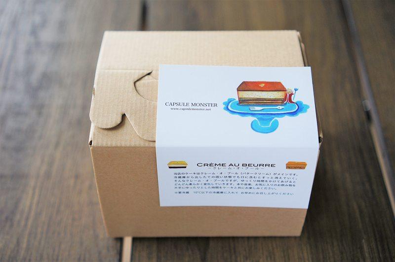 「カプセルモンスター」のケーキが入った箱がテーブルに置かれている