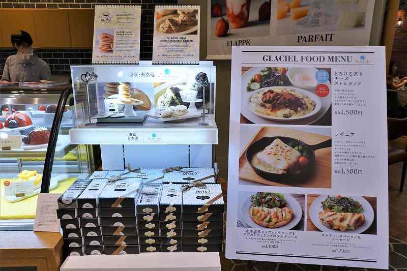 「グラッシェル 札幌ステラプレイス店」の店頭メニューと焼き菓子