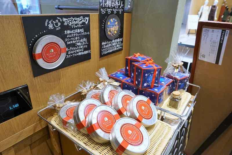 「グラッシェル 札幌ステラプレイス店」の紅茶が棚に陳列されている