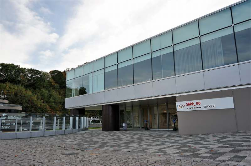 札幌オリンピックミュージアムアネックスの外観