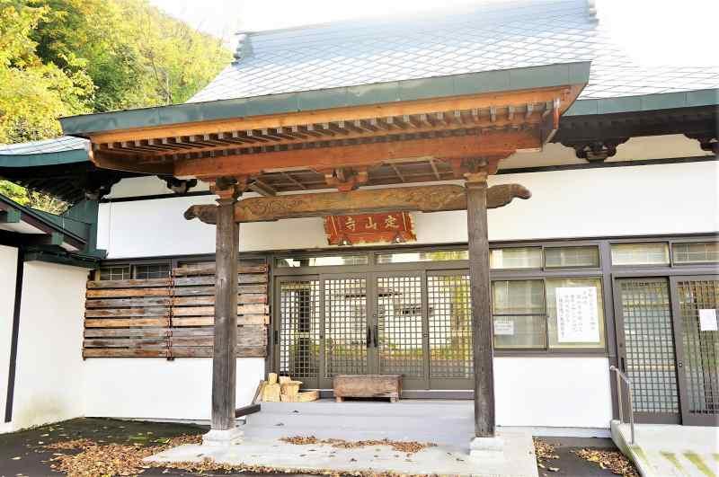 定山寺の外観