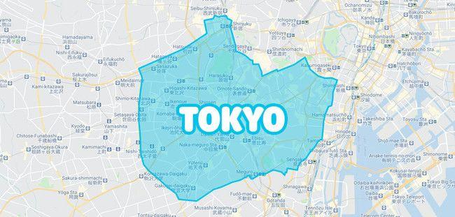ウォルト東京のサービスエリア