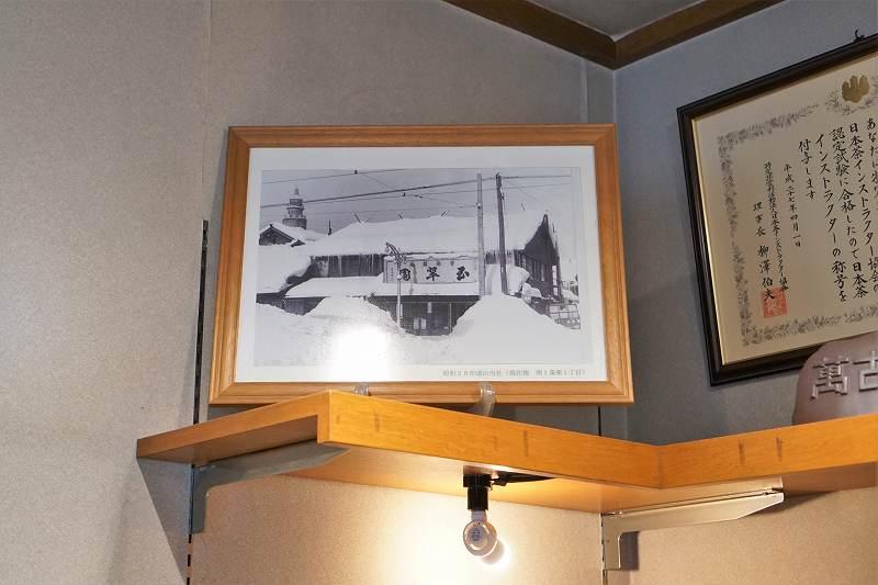 1953年の玉翠園の写真が棚の上に飾られている