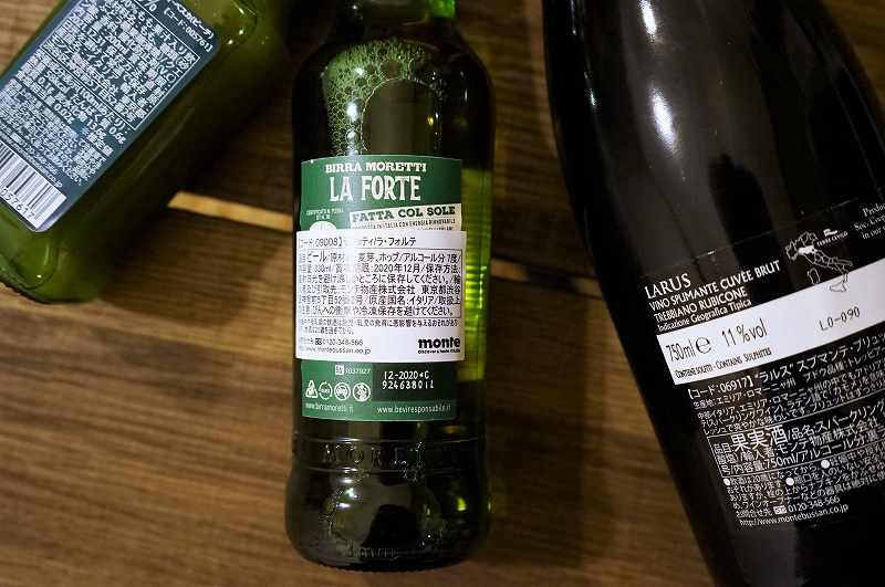 ビール「モレッティ・ラ・フォルテ」の成分表示ラベル