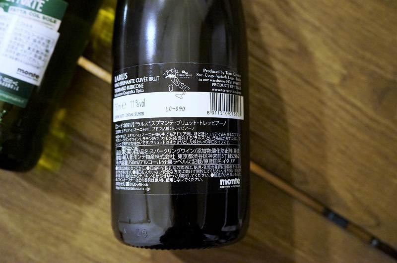 スパークリングワインの成分表示ラベル
