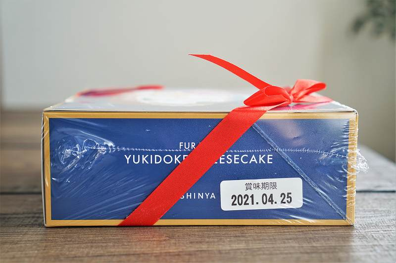 「ふらの雪どけチーズケーキ」の箱の側面にチーズケーキの賞味期限が書かれている