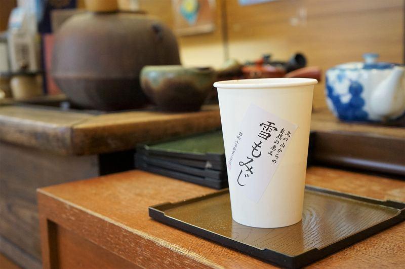 玉翠園(ぎょくすいえん)の雪もみじがテーブルに置かれている