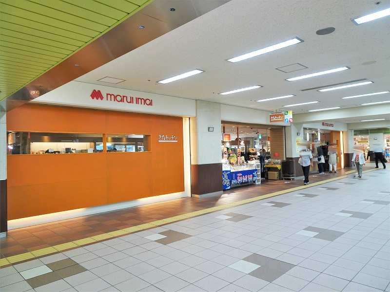 札幌中心部の地下にある、きたキッチン 丸井今井店の外観