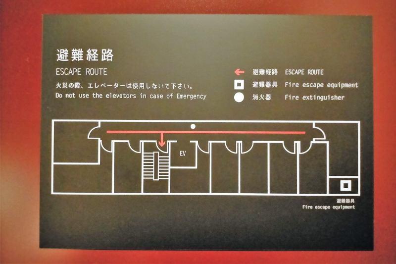 BUNSHODO HOTELのフロア図