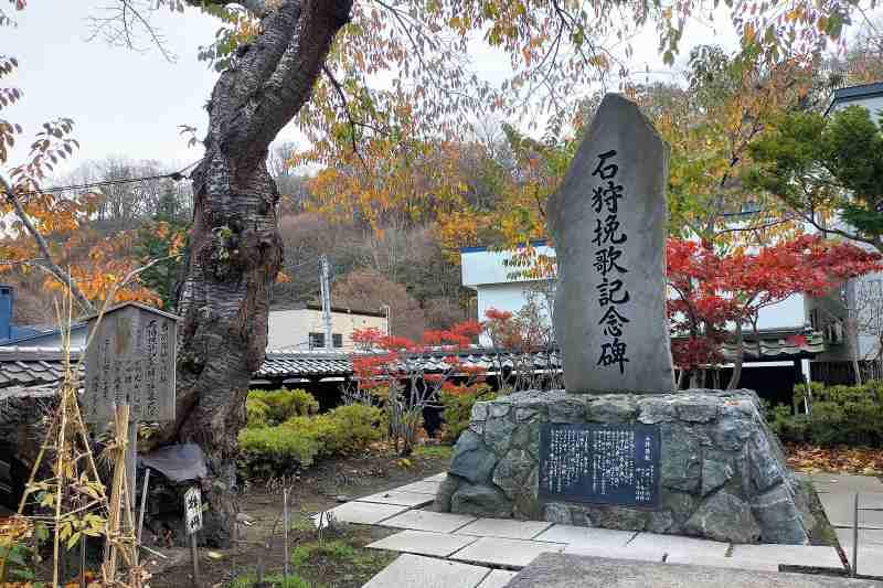 小樽貴賓館の石狩挽歌の碑