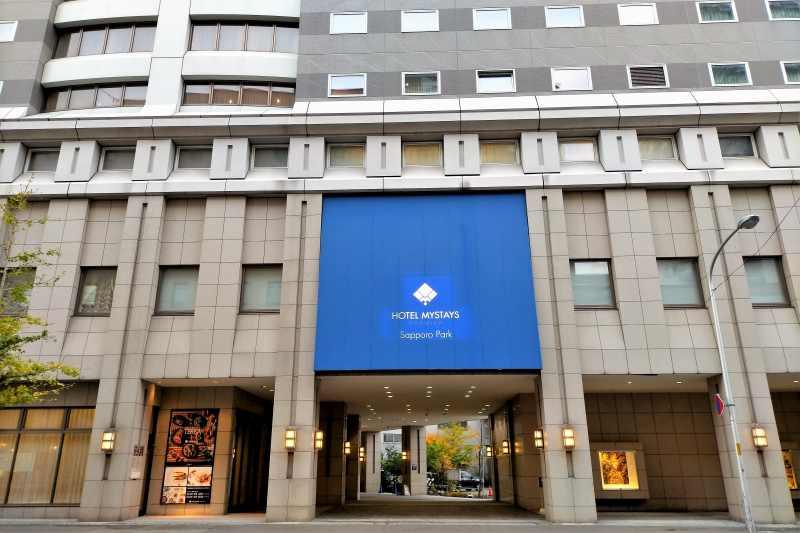 ホテルマイステイズプレミア札幌パーク外観