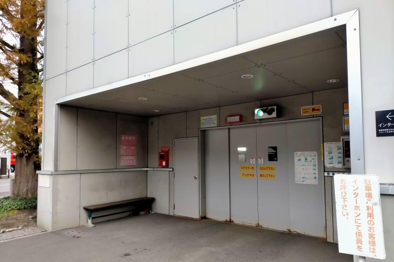 ホテルマイステイズプレミア札幌パーク立体駐車場