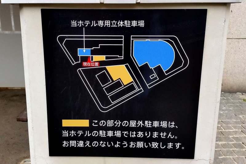 ホテルマイステイズプレミア札幌の駐車場位置図