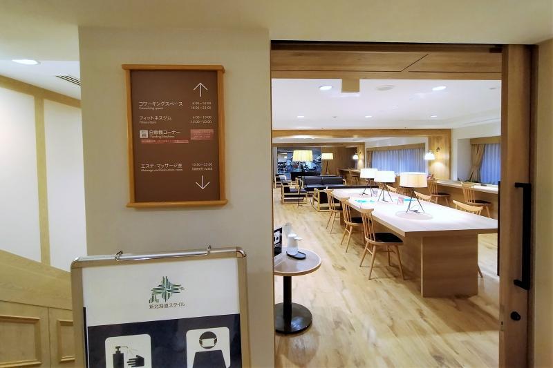 ホテルマイステイズプレミア札幌パークのコワーキングスペース