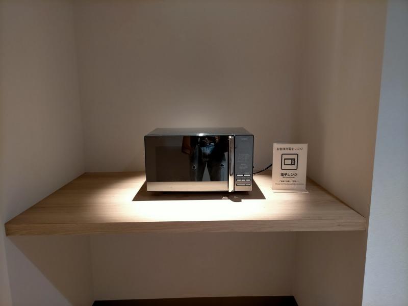 ホテルマイステイズプレミア札幌パークの電子レンジ