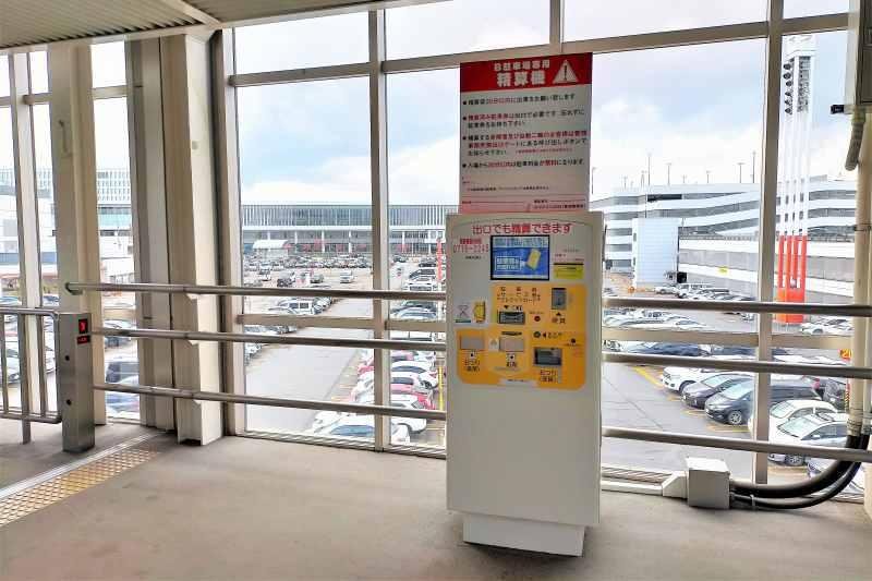 新千歳空港 B駐車場専用精算機