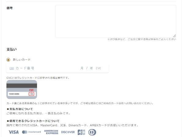 ToDoXi(トドクシー)の注文詳細画面
