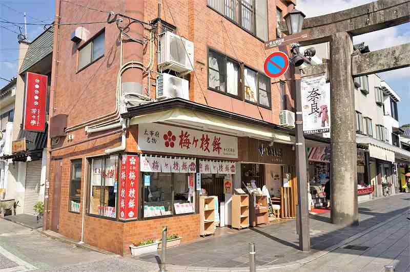 太宰府天満宮の参道にある、梅が枝餅屋の店舗の外観