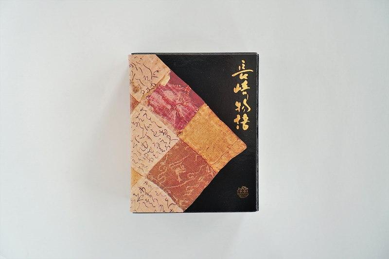 唐草の長崎物語の箱がテーブルに置かれている