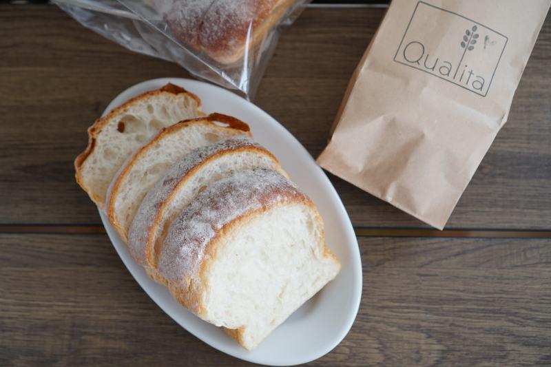 ウォルトで注文した クアリタの二山食パン