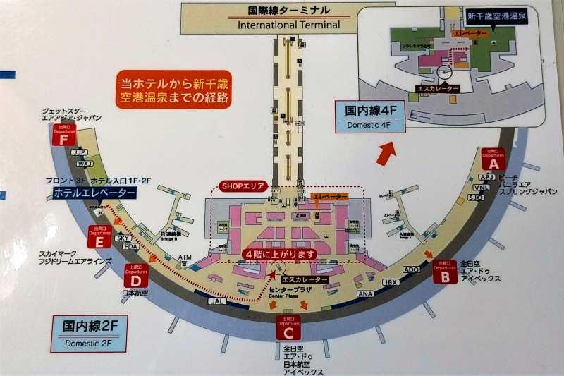 新千歳空港国内線ターミナルビルのマップ