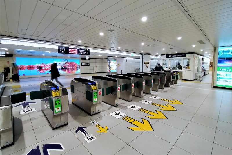 JR 新千歳空港駅